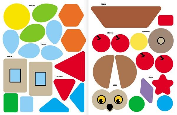 """Книга """"Раскраски с наклейками для малышей. Паровоз ..."""