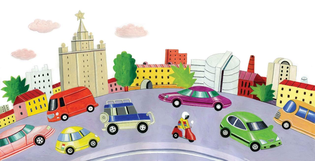 Открытка днем, картинки наш город для детского сада
