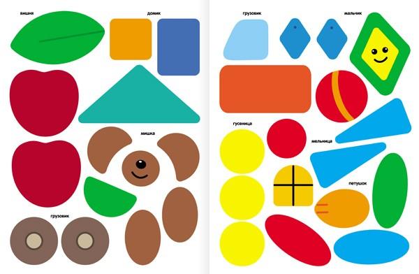 """Книга """"Раскраски с наклейками для малышей. Мельница ..."""