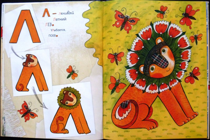 поделки азбука в картинках подают венские