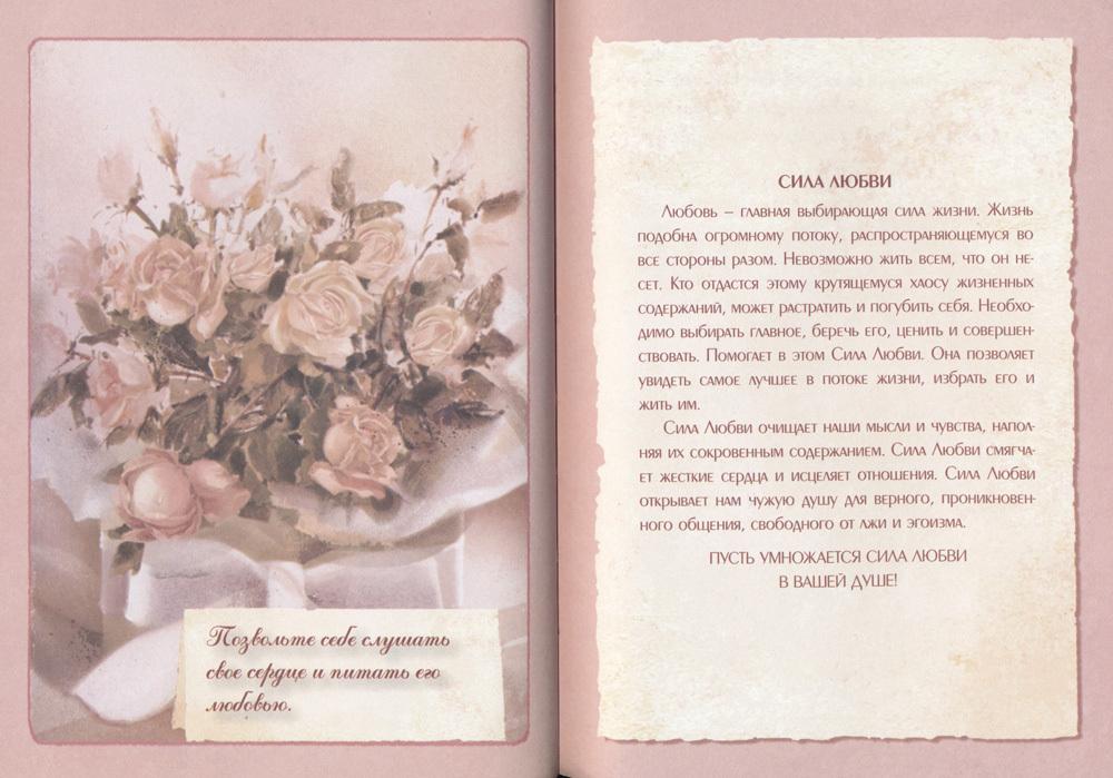 Скачать открытки зинкевич-евстигнеева