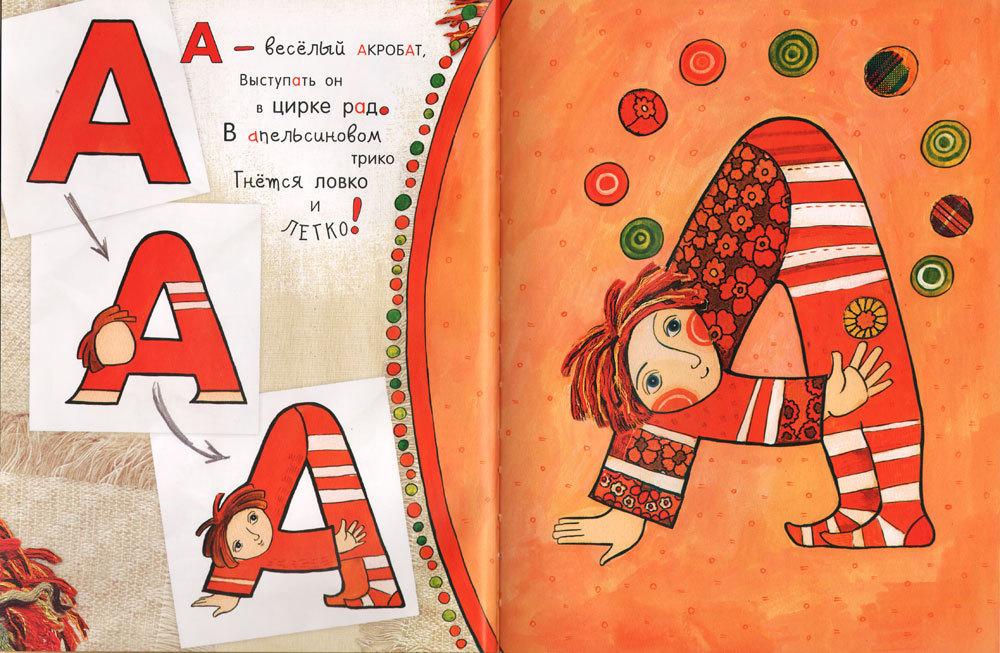 Как сделать рисунок в буквах